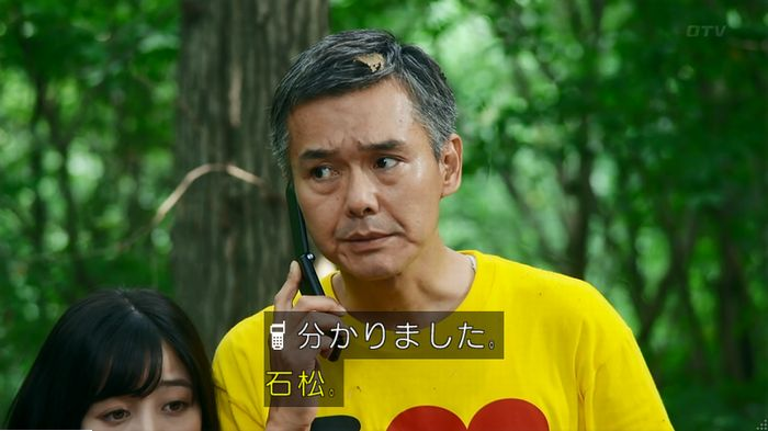 警視庁いきもの係 9話のキャプ629