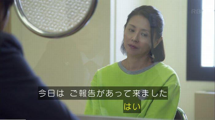 監獄のお姫さま 4話のキャプ486
