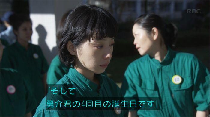 監獄のお姫さま 9話のキャプ72