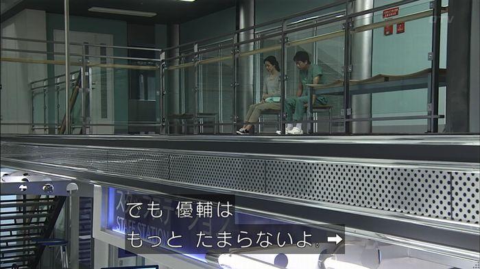 コード・ブルー4話のキャプ474