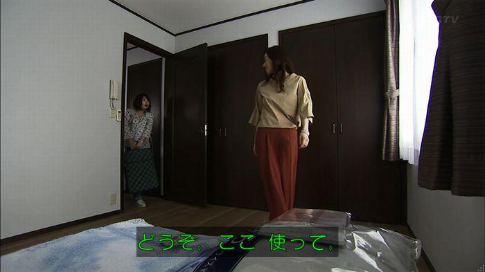 ウツボカズラの夢1話のキャプ133
