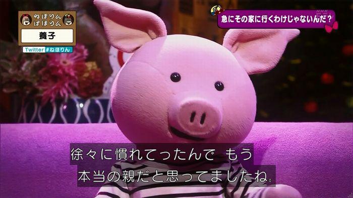 ねほりん 養子回のキャプ62