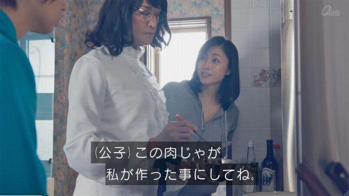 家政婦のミタゾノ 2話のキャプ254