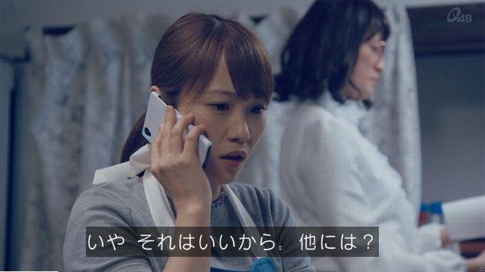 家政婦のミタゾノ 5話のキャプ404