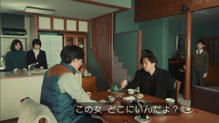 カルテット 4話のキャプ94