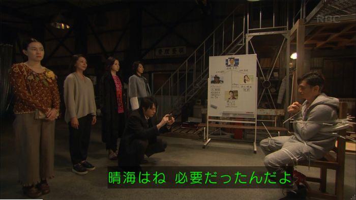 監獄のお姫さま 6話のキャプ217