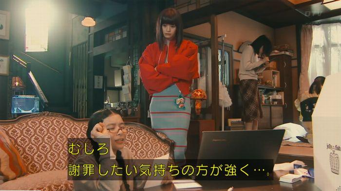 海月姫7話のキャプ58