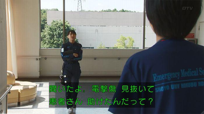 コード・ブルー最終回後編のキャプ61