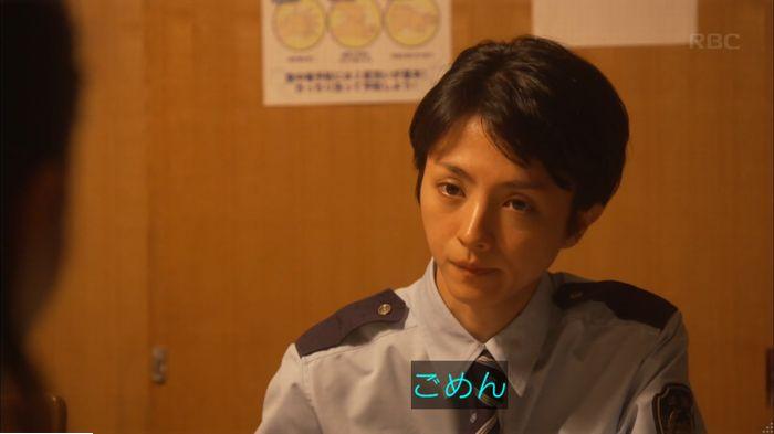 監獄のお姫さま 8話のキャプ709
