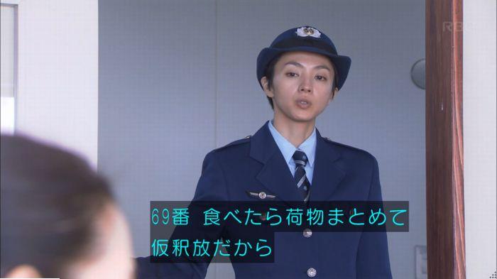 監獄のお姫さま 8話のキャプ617
