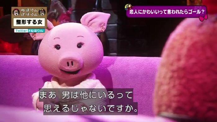 ねほりんぱほりんのキャプ434