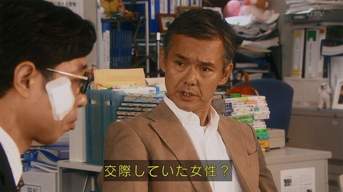 いきもの係 5話のキャプ366