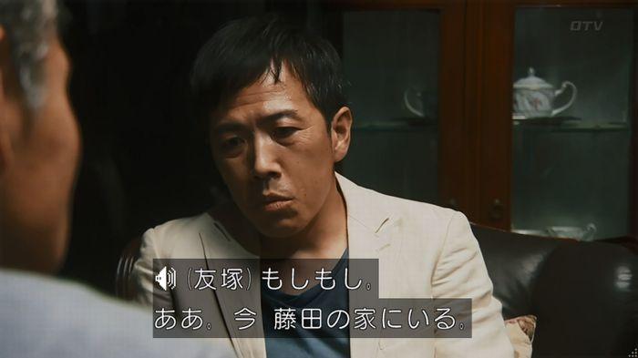 警視庁いきもの係 8話のキャプ643