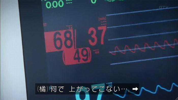 コード・ブルー4話のキャプ389