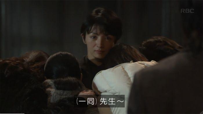 監獄のお姫さま 8話のキャプ432
