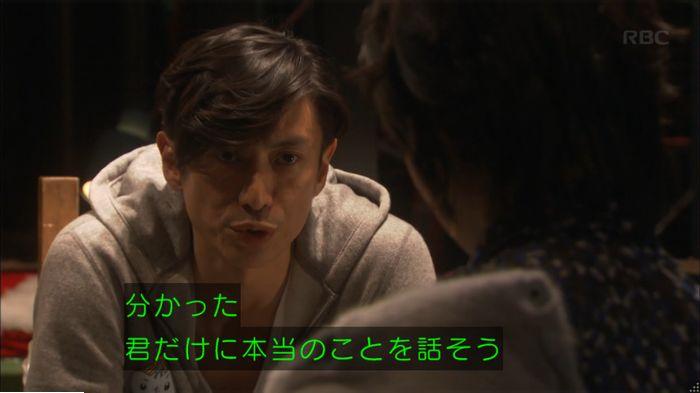 監獄のお姫さま 7話のキャプ693