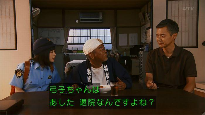 警視庁いきもの係 9話のキャプ309