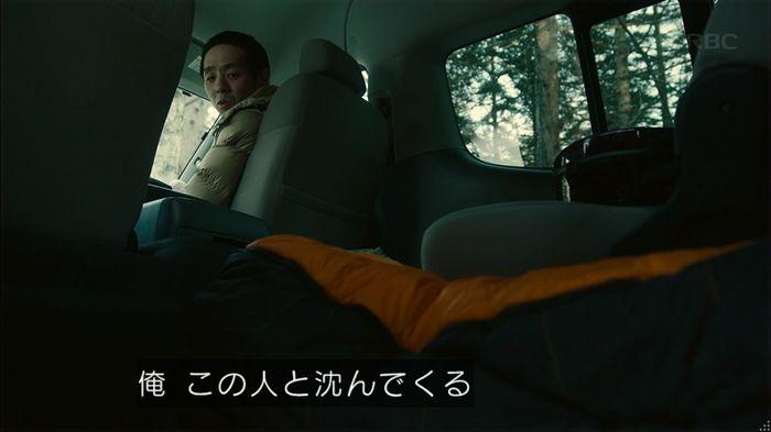 カルテット 7話のキャプ319