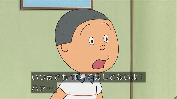 サザエさん堀川君のキャプ39