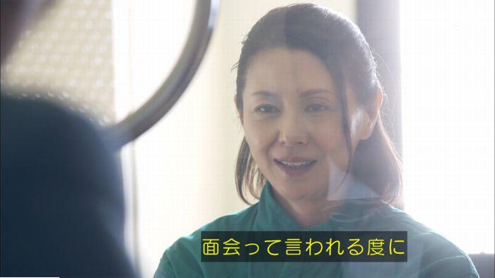 監獄のお姫さま 7話のキャプ162
