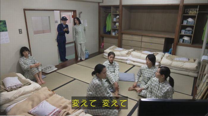 監獄のお姫さま 6話のキャプ105