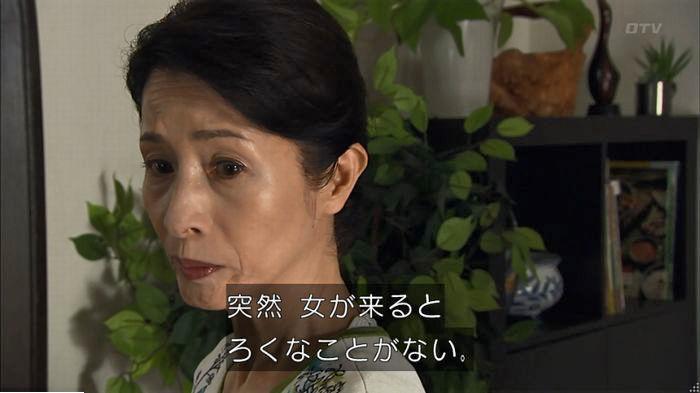 ウツボカズラの夢6話のキャプ464
