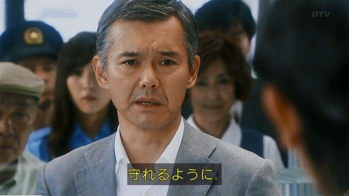 警視庁いきもの係 最終話のキャプ739