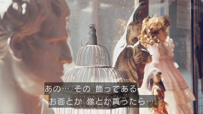 家政婦のミタゾノ 5話のキャプ664