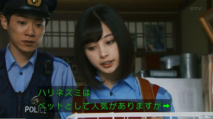 警視庁いきもの係 9話のキャプ148