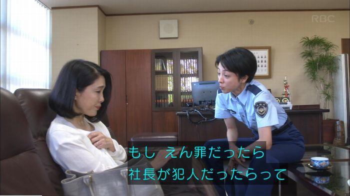 監獄のお姫さま 9話のキャプ121
