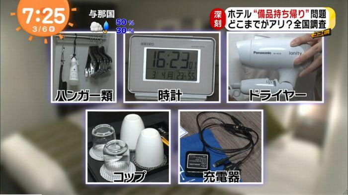 めざましTVのキャプ33