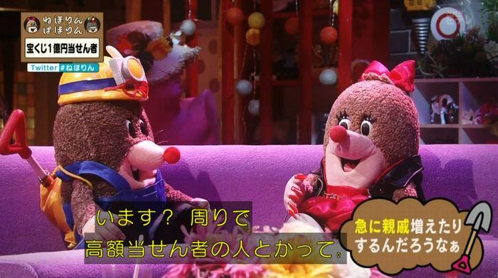 ねほりんぱほりんのキャプ25