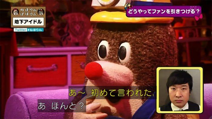 ねほりん 地下アイドル回のキャプ413