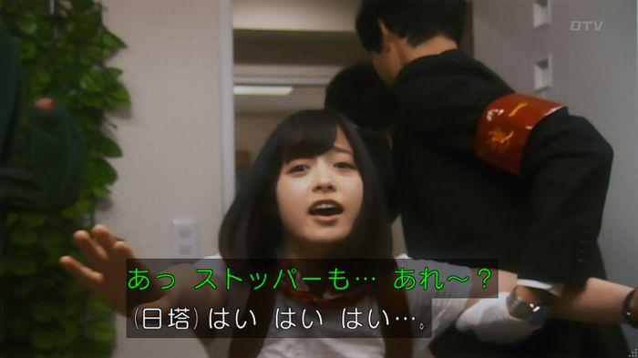 いきもの係 5話のキャプ129