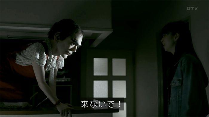 世にも奇妙な物語 夢男のキャプ383