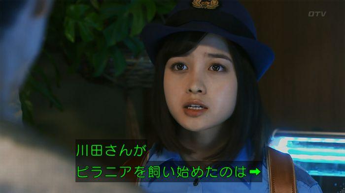 7話のキャプ832