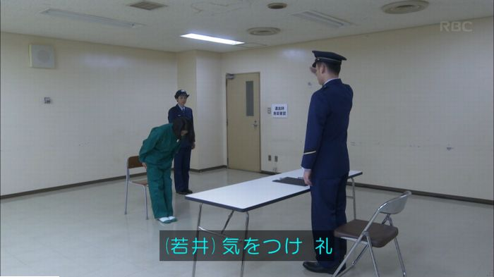 監獄のお姫さま 2話のキャプ16