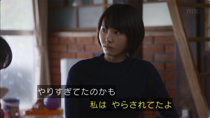 逃げ恥 8話のキャプ201