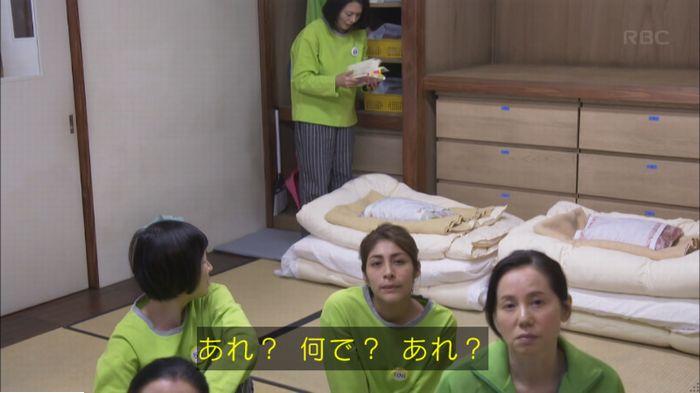 監獄のお姫さま 2話のキャプ332