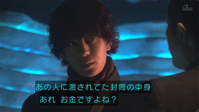 奪い愛 6話のキャプ417
