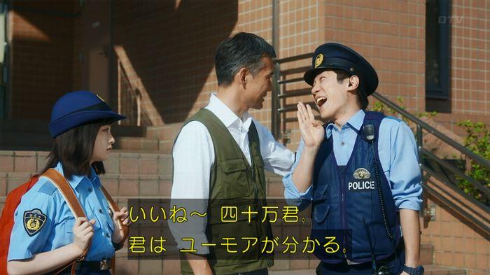 いきもの係 3話のキャプ483