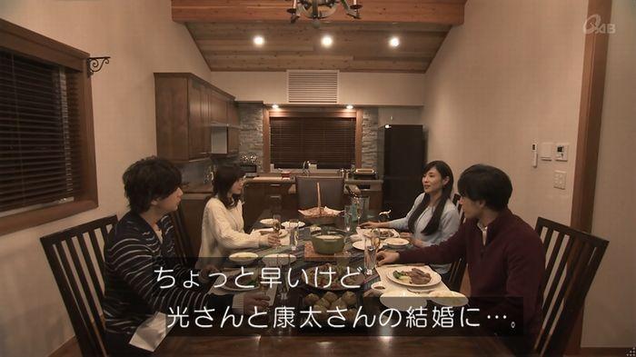 奪い愛 4話のキャプ316
