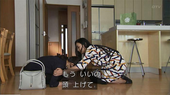 ウツボカズラの夢6話のキャプ312