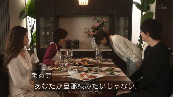 奪い愛 4話のキャプ74