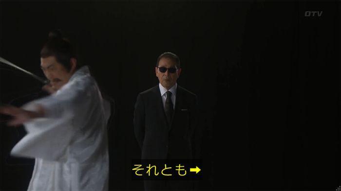世にも奇妙な物語 夢男のキャプ38