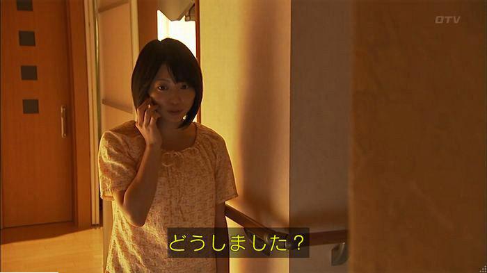 ウツボカズラの夢6話のキャプ127