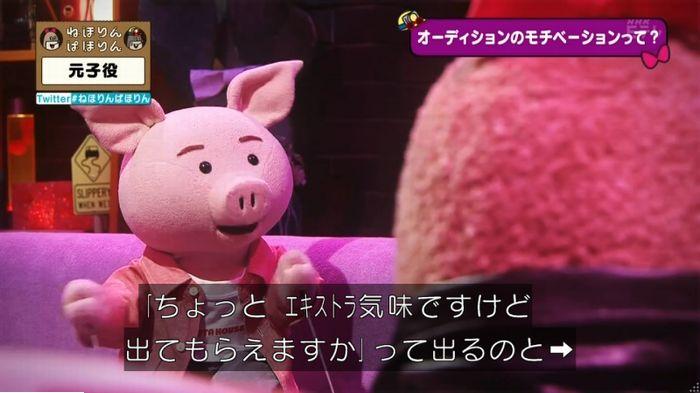 ねほりん元子役のキャプ154