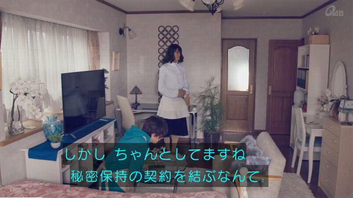 家政婦のミタゾノ 2話のキャプ125