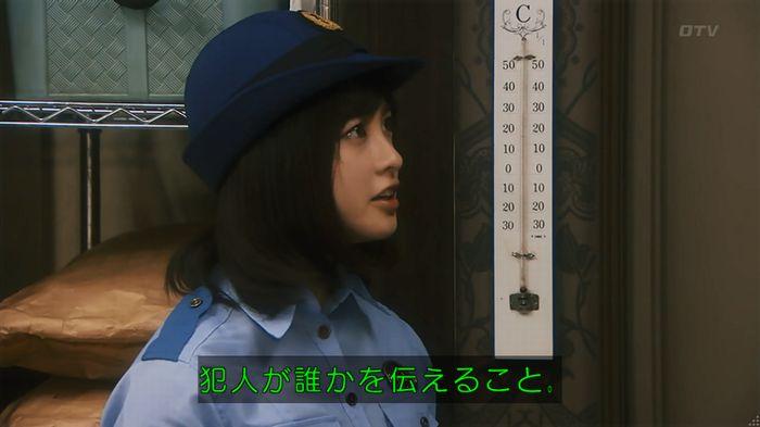 いきもの係 2話のキャプ662