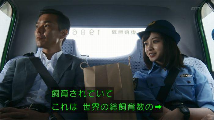 いきもの係 2話のキャプ96